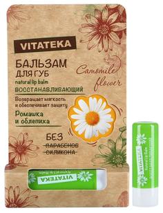 Бальзам для губ Vitateka Ромашка и облепиха 4,5г