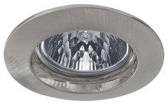 Встраиваемый светильник Paulmann Premium Line Halogen 99361