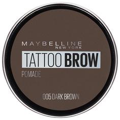 Помада для бровей Maybelline Brow Pomade 005 Dark Brown