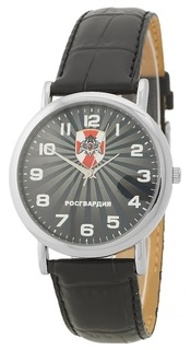 Наручные часы кварцевые мужские Слава Патриот 1041773/2035