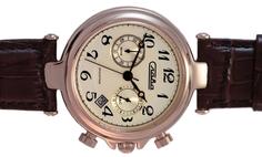 Наручные часы кварцевые мужские Слава Браво 5139043/OS21