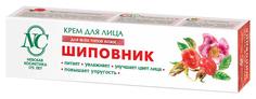 Крем для лица Невская Косметика Шиповник 40 мл