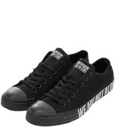 Кеды мужские Converse 165382_M черные 42 US