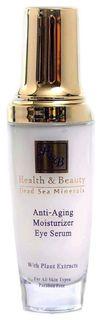 Сыворотка для глаз Health & Beauty Anti-Aging Serum Eye Gel 50 мл