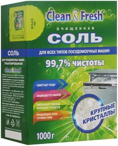 Моющее средство для посудомоечной машины Clean&Fresh Соль 16250
