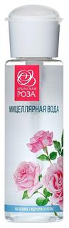 Мицеллярная вода Крымская роза на основе гидролата розы 110 мл