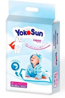 Детские одноразовые пеленки YokoSun 60*90 10 шт.