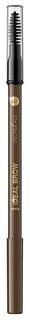 Карандаш для бровей Bell Secretale Ideal Brow Pencil тон 02 темно-коричневый 1,4 г