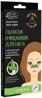 Полоски очищающие для носа Etude Organix с зеленым чаем и вулканическим пеплом 5 шт