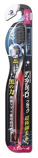 Зубная щетка Dentalpro Black Ultra Slim Plus 1 шт