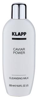 Молочко для лица Klapp Caviar Power Cleanser 200 мл