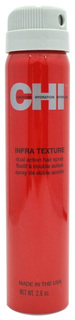 Средство для укладки волос CHI Infra Texture Spray Dual Action 250 г