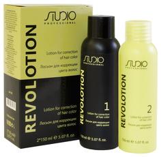 Лосьон для волос Studio Professional RevoLotion 2x150 мл Kapous