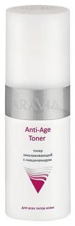 Тоник для лица Aravia professional Anti-Age Toner 150 мл