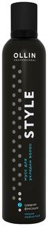 Мусс для волос Ollin Professional Style Mousse Medium Hold 250 мл