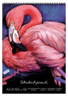 Альбом д/пастели 30 л. арт. 49778/10 ФЛАМИНГО (черная бумага с хлопковым волокном) Феникс