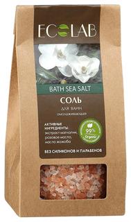 Соль для ванн Ecolab Омолаживающая EO Laboratorie