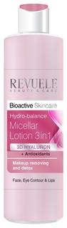 Средство для снятия макияжа Revuele Bioactive skin care 3D Hyaluron 200 мл