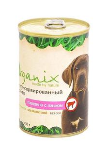Консервы для собак Organix, говядина, язык, 410г