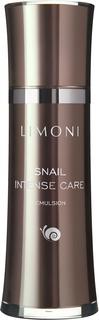 Эмульсия для лица Limoni Snail Intense Care Emulsion 100 мл