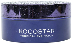 Патчи для глаз Kocostar Tropical Eye Patch Acai Berry 60 шт