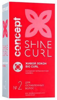 Набор средств для волос Concept Живой локон Bio Curl №2 100 мл+100 мл