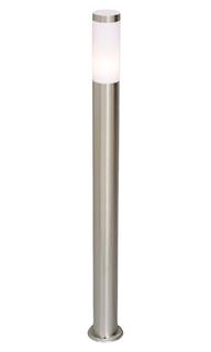 Уличный светильник MW-Light Плутон 4 809041201