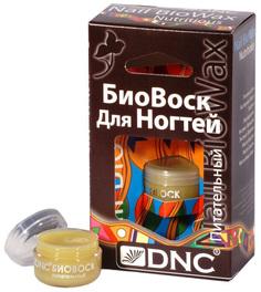 Средство для ухода за ногтями DNC Биовоск питательный 6 мл