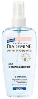 Средство для снятия макияжа Diademine Очищающий 3 в 1 200 мл