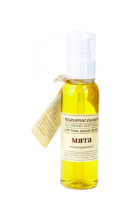 Масло для тела Краснополянская косметика Мята