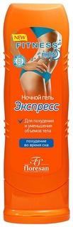 Антицеллюлитное средство Floresan Экспресс для похудения и уменьшения объемов тела 125 мл