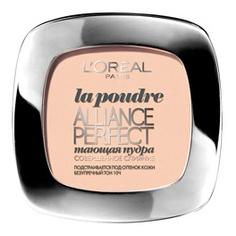 Пудра L`Oreal Paris Alliance Perfect R2 ванильно-розовый