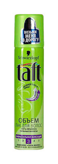 Лак для волос TAFT Объем очень сильной фиксации 75 мл