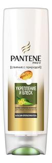 Бальзам для волос Pantene Слияние с природой Укрепление и блеск 360 мл