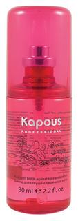 Флюид для волос Kapous Biotin Energy для секущихся кончиков 80 мл