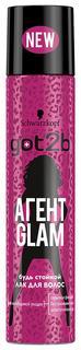 Лак для волос got2b Агент Glam 275 мл