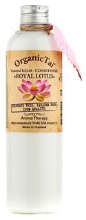 Бальзам для волос Organic Tai Королевский лотос 260 мл