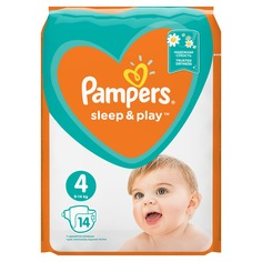 Подгузники Pampers Sleep & Play Maxi (9-14 кг) 14 шт.