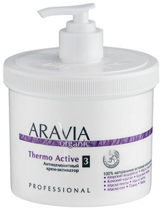 Антицеллюлитное средство ARAVIA Organic Thermo Active 550 мл