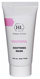 Маска для лица Holy Land Youthful Soothing Mask 70 мл