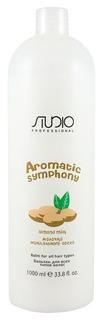 Бальзам для волос Kapous Professional Молочко миндального ореха 1 л