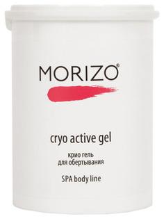 Антицеллюлитное средство Morizo Крио-гель для обертывания 1000 мл