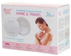 Прокладки Roxy-Kids ультратонкие лактационные для груди HOME&TRAVEL - 36 шт