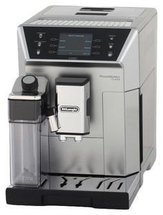 Кофемашина автоматическая DeLonghi PrimaDonna Class ECAM 550.75.MS Silver Delonghi