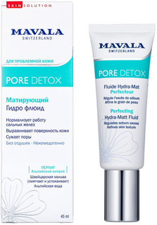 Матирующий гидро-флюид для лица MAVALA Pore Detox Perfecting Hydra-Matt Fluid, 45 мл