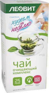 Чай очищающий комплекс Леовит худеем за неделю 2 г 25 пакетиков