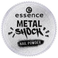 Пудра для ногтей Essence 01