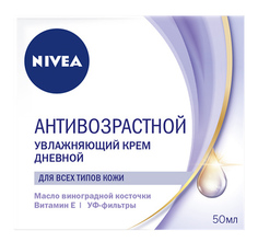Крем для лица NIVEA Антивозрастной увлажняющий дневной 50 мл