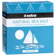 Соль Setra морская йодированная мелкая с пониженным содержанием натрия 500 г