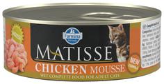 Консервы для кошек Farmina Matisse, курица, мусс, 85 г